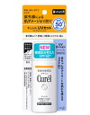 • P5 times in easy entry! Up to 14 times! 10 / 30 Up to 23:59 ▼ curel UV lotion SPF 50 + 60 ml