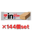 Morinaga confectionery Weider in bar protein in 36 g [nutty], [28MM97001] Weider / Weider / protein bars and protein / protein / protein upup7
