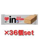 Morinaga confectionery Weider in bar protein in 36 g nuts taste [28MM97001] Weider/Weider / upup7