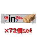 Protein Morinaga confectionery Weider in bars in 36 g [nutty] and [28MM97001] Weider/Weider/protein bars and protein / Tampa upup7