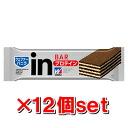 Morinaga confectionery Weider in bar protein in 36 g vanilla taste [28MM97002] Weider/Weider / upup7