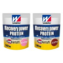Ui dhurrie Coverley power protein cocoa peach 1.02kgfs3gm