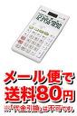 CASIO (CASIO) Calculator (10-digit) JW-100T-N standard calculator just type white