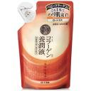 Roth 50 Megumi collagen compound Yang Jun liquid milk white lotion refill pouch 200mlfs3gm