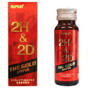 Round Rong bio 2 H & D 2 the gold D 50 ml
