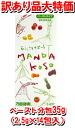 KOSO MANDA Manda enzyme paste minutes wrapped 35g(2.5g x 14 sachet )
