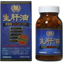 • Four-hour limited ♪ points up to 34 times! 7 / 5 20: start-pending 23:59 • raw cod liver oil Omega-3 120 p