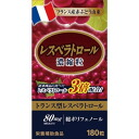 • Four-hour limited ♪ points up to 32 times! 6/28 20: start-till 23:59 • resveratrol enriched grain 180-grain
