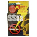 Non-smoking programs Kit SS33