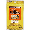 • Four-hour limited ♪ points up to 32 times! 6/28 20: start-until 23:59 ▼ yuwa beans Kodo powder 100% 56 capsules