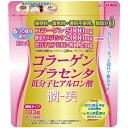 Yuwa Jun-beauty collagen, placenta & low molecular weight hyaluronic acid 103 g