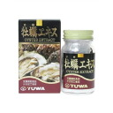 • Four-hour limited ♪ points up to 34 times! 7 / 5 20: start-pending 23:59 • yuwa Oyster extract grain 400 mg x 100 tablets
