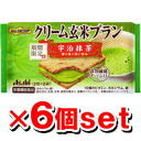 Balance up cream Brown rice bran Uji Matcha green tea 2 x 2 bag fs3gm