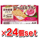 Two pieces of *2 bag of balance up cream unpolished rice buran dietary fiber fig upup7