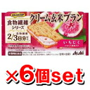 Balance cream Brown rice bran food fiber fig 2 pieces × 2 bag fs3gm