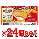 Balance cream Brown rice bran food fiber Maple Nut 2 pieces × 2 bag upup7