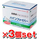 Dietary fiber food for specified health use 5gx60 parcel x3 box set [with the ♪ discount that ナチュリズム can try now!] which eats pine fiber upup7