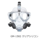 GULL (gal) man Thijs full-faced helmet diving mask fs3gm