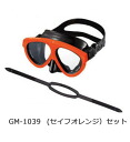 • Rakuten thanks for the great festival P up to 20 times! ~ 12 / 4 To 3:59 ▼ GULL ( Gull ) mask band long DX & Mantis 5 BK silicone (Seif orange) set