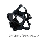 GULL (gal) man Thijs full-faced helmet diving mask