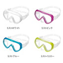 By 2015, NEW color GULL (Gare) COCO Coco circon diving mask Womens [GM-1231].