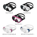 By 2015, NEW color GULL (Gare) COCO cocowhitesilicon and Coco black silicone diving mask women [GM-1232].