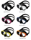 By 2015, NEW color GULL (Gare) NAIDA Nada black silicone dive mask Womens [GM-1235].