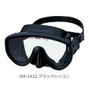 GULL( gal) アビームブラックシリコン (black) fs3gm