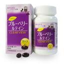 60 Kyoto medicine Minerva blueberry & lutein