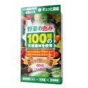 Blessing upup7 of Kyoto medicine vegetables