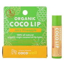 [cocowell] Here well organic here lip (juicy pineapple) (organic here lip lip balm coconut oil lip)