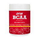 200 g of DNS (D N S) BCAA powder (amino acid)