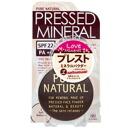 Pure natural mineral powder P 1