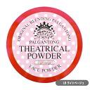 Palgantong theatrical powder light beige 20 g
