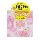 Epeaisorp extra rose plus 80 g persimmon SOAP