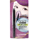 • Rakuten Super SALE! Maximum entry P 20 x ▼ BN luminous change eyeliner dense black LTM-03 (1 PCs)
