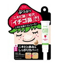 • Point up week! up to 29 times! 4 / 3 up to 1:59 ▼ for Mii Strawberry nose off medicated concealer natural ochre 12 g