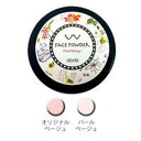 ▼ points up to 44 times! 5 / 30 19: start ▼ Dodo UV face powder original beige (Korea cosmetics)
