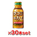 House turmeric force ukonekisdo links 100 ml [30 pieces]