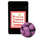 Premiumtransresbera (250 mg x 20 grain pieces) * 10 minutes [try naturism is now! with a bonus! ] upup7