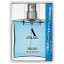 • P5 times in easy entry! Up to 14 times! 10 / 30 Up 23:59 down: Shiseido Shiseido Auslese grape Eau de Cologne 75 ml