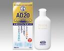 20 メンソレータム AD premiere emulsion 120mlfs3gm