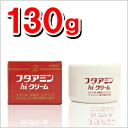 Musashino pharmaceutical フタアミン hi cream 130gfs3gm