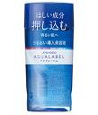 Shiseido Shiseido aqualabel アクアエフェクター WT 130mlfs3gm