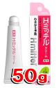 Kracie H-ミッテルクリーム/Kracie cream H ミッテル / H ミッテル cream 50 g
