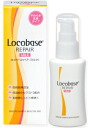 Rocco bass repair milk 48 g ( yawaraka lotion type! ) Locobase / Rocco bass / リペアミルク