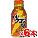 Coca Cola リアルウコン carbonate 100 mL ( Curcumin 30 mg + alanine 5100 mg arginine + 400 mg ) fs3gm