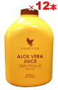 FLP Aloe Vera juice (1 L) 1000 mL (unused synthetic chemicals and preservatives) juice of Aloe Vera fs3gm
