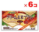 Balance up cream Brown rice bran [Maple flavor]