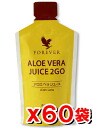 FLP Aloe Vera juice 2 GO (ツーゴー) small ( preservatives and synthetic chemicals used)-Pack (pkg 90 mL × 60 bags) [now try out ナチュリズム! with the added bonus
